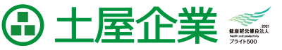 土屋企業株式会社
